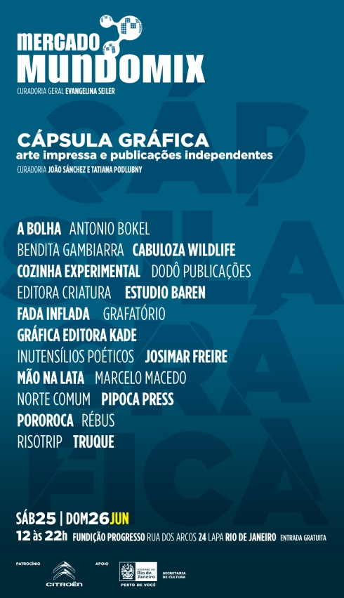 mmmrj_convite_capsula_grafica(2)